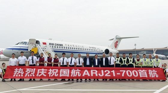 Air China inaugural flight