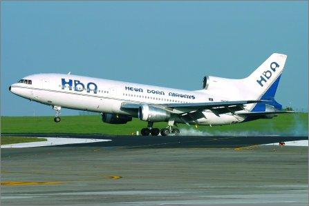 Hewa Bora Airways Cameroon W445