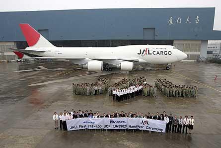 Boeing 747-400BCF JAL ceremony W445