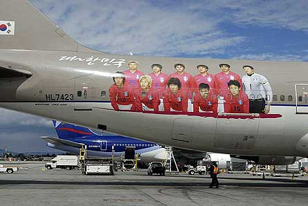 Asiana B747 400 World Cup