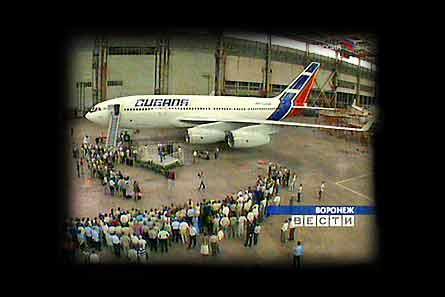 Cubaba Il-96 W445