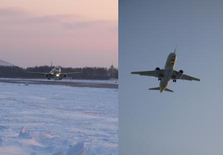 Superjet #2 airborne