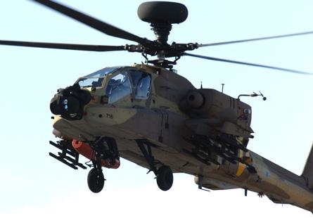 AH-64D - IAF magazine