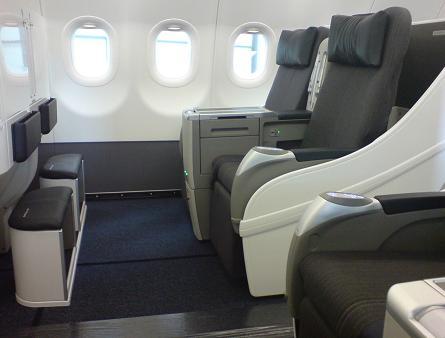 BA A318 interior