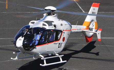 EC135 Japan navy - Eurocopter