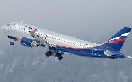 Aeroflot A320 - Air Team