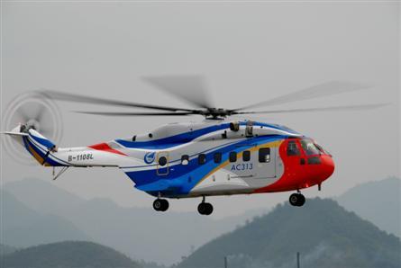 flying AC313