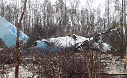 Tu-204 crash