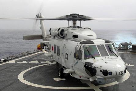 UH-60J Japan - US Navy