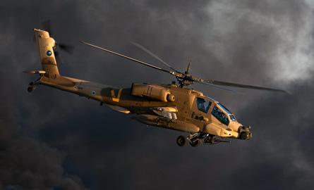 Israeli AH-64A - Xnir Gallery AirSpace