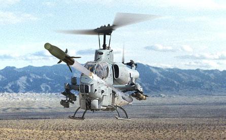APKWS Cobra - BAE Systems