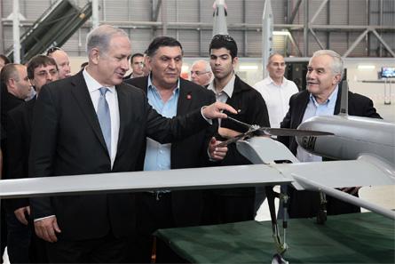 Mini Panther UAV - IAI