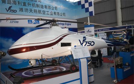 V750 UAV - Billypix