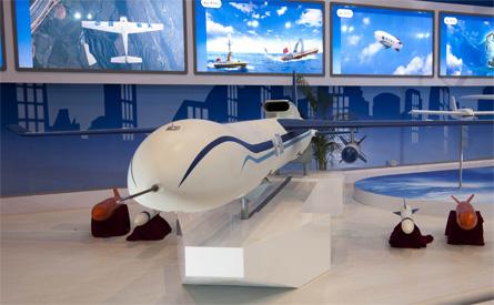 WJ-600 UAV - Billypix