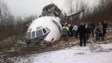 Dagestan TU-154 crash