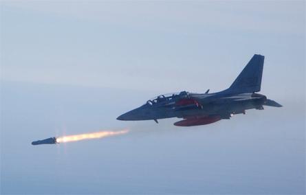 A-50 Maverick - Korea Aerospace Industries