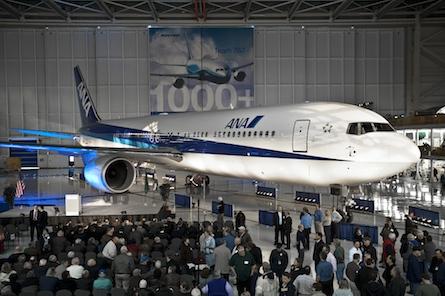 ANA Boeing 767-300ER 1000