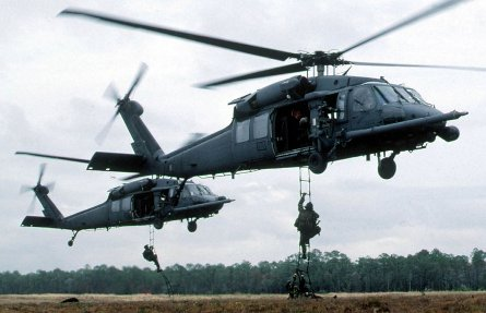 mh60g credit us military
