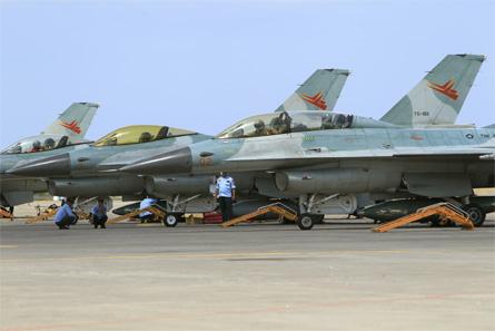 F-16s Indonesia - Commonwealth of Australia