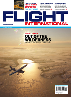 FINT front cover