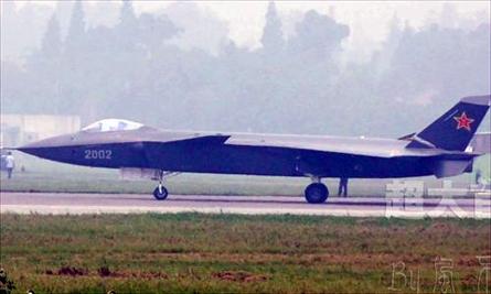 J-20v2small