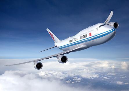 Air China 747-8I,