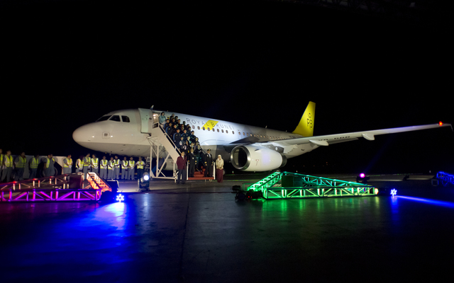 Royal Brunei A319 new livery
