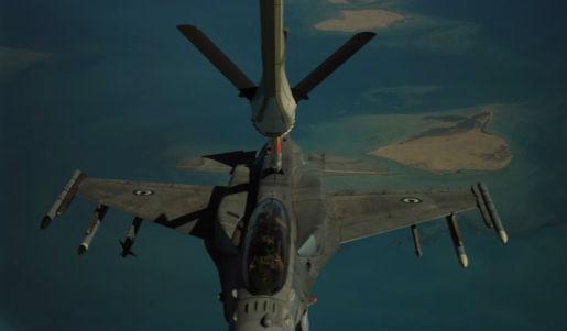 UAE F-16 AAR