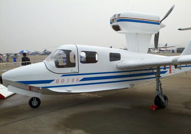 AVIC seaplane