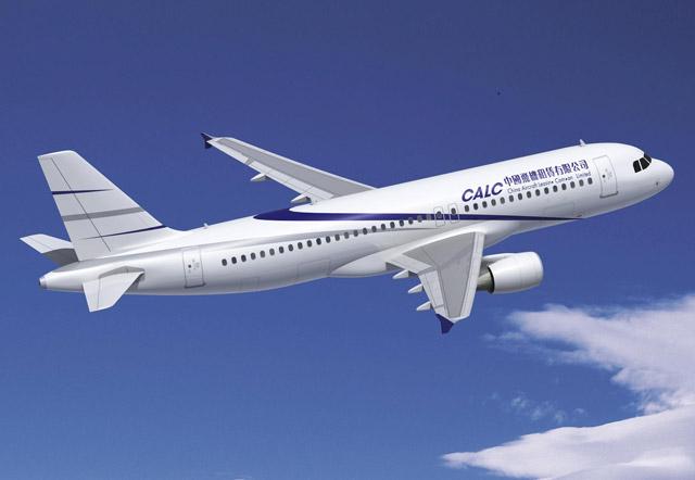 CALC A320
