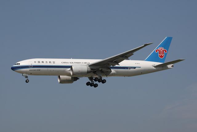 China Southern 777F