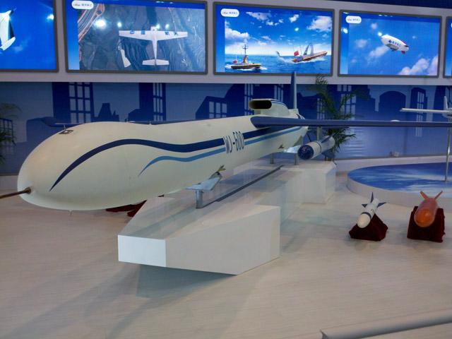 WJ-600 UAV