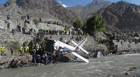 Nepal Airlines 9N-ABO Jomson