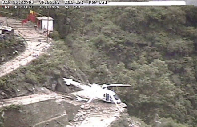 Crashed helo from Netra UAV