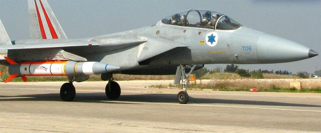 Blue Sparrow F-15 - Rafael