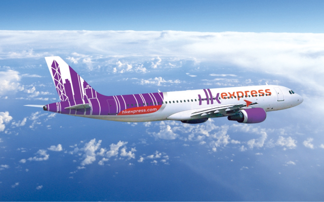 HK Express new livery 1