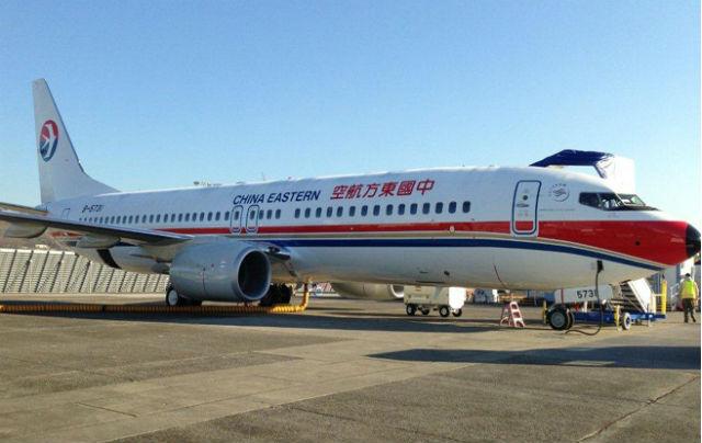 China Eastern 737