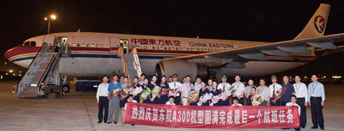 China Eastern retires A300