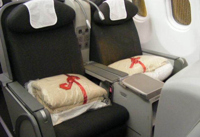 Avianca first class