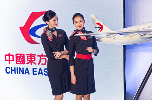 China Eastern Unveils New Logo News Flight Global
