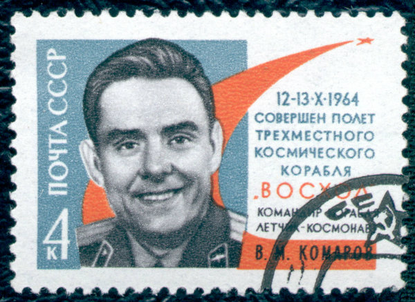Komarow - USSR postage stamp