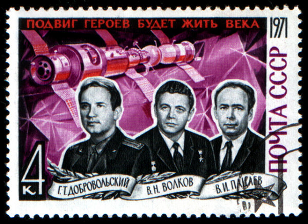 Soyuz 11 crew - stamp USSR