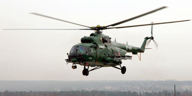 Peruvian Mi-171Sh