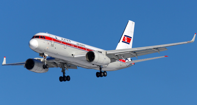Tu-204