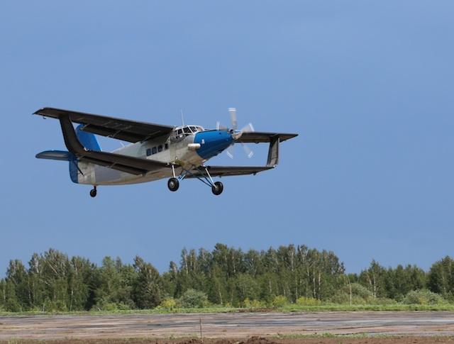 Modernized An-2 640