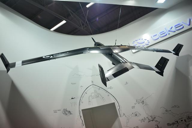 Net Ray UAV
