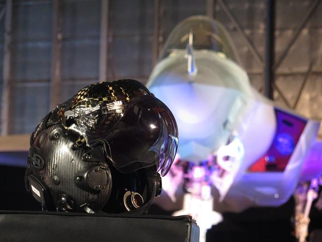 F-35 Helmet