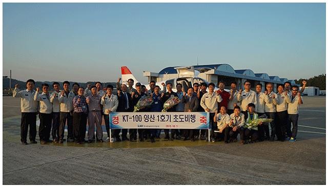 KT-100 maiden flight
