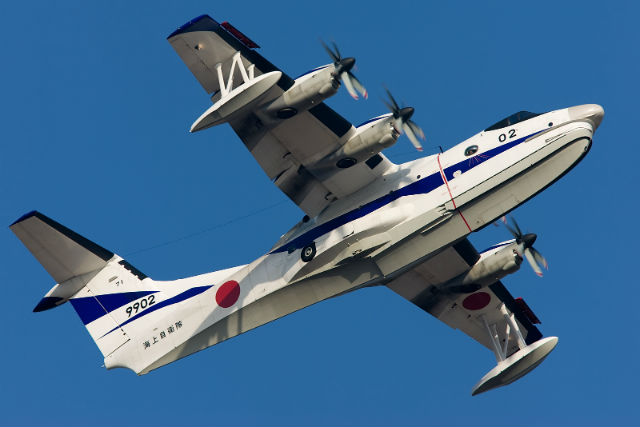 ShinMaywa US-2 taking off at Atsugi 640 c Ken H +