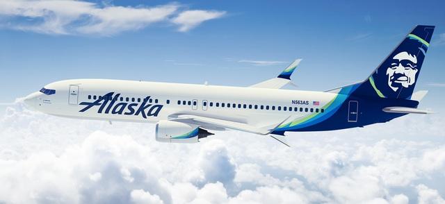 Alaska new logo and branding 2016